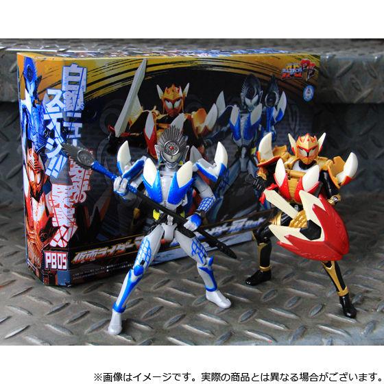 AC PB05 仮面ライダーマルス&仮面ライダー冠(カムロ) セット