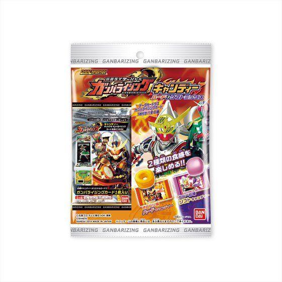 仮面ライダーバトル ガンバライジングキャンディー ハード&ソフトミックス(10個入)