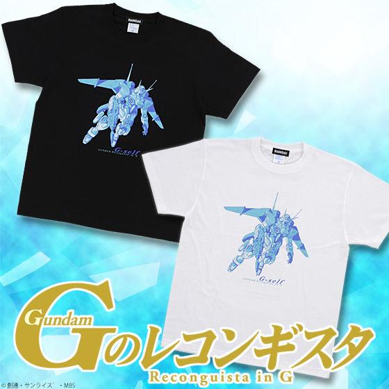 Gのレコンギスタ G-セルフ柄 Tシャツ