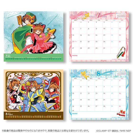 カードキャプターさくら 2015年卓上カレンダー