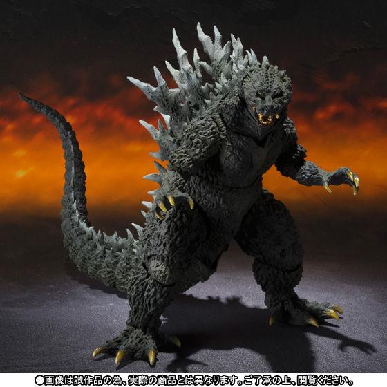 S.H.MonsterArts ゴジラ2000ミレニアム Special Color Ver.