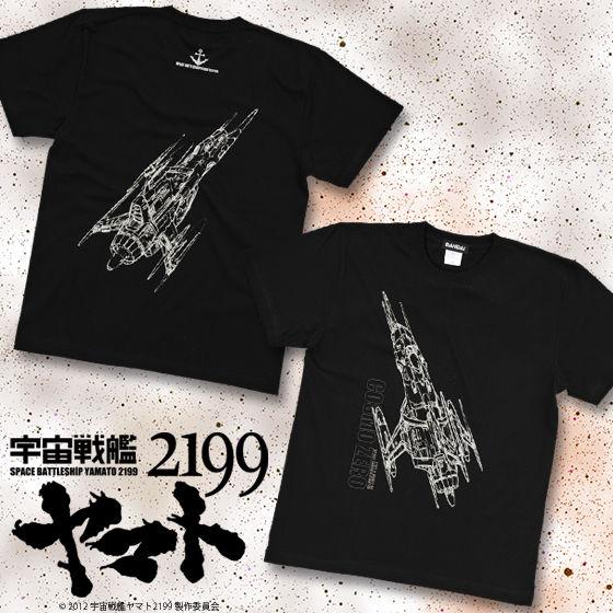 宇宙戦艦ヤマト2199 コスモゼロ柄Tシャツ