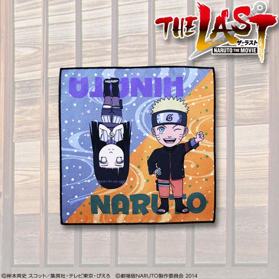 THE LAST -NARUTO THE MOVIE- SD MFミニタオル