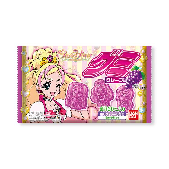 Go!プリンセスプリキュアグミ(10個入)