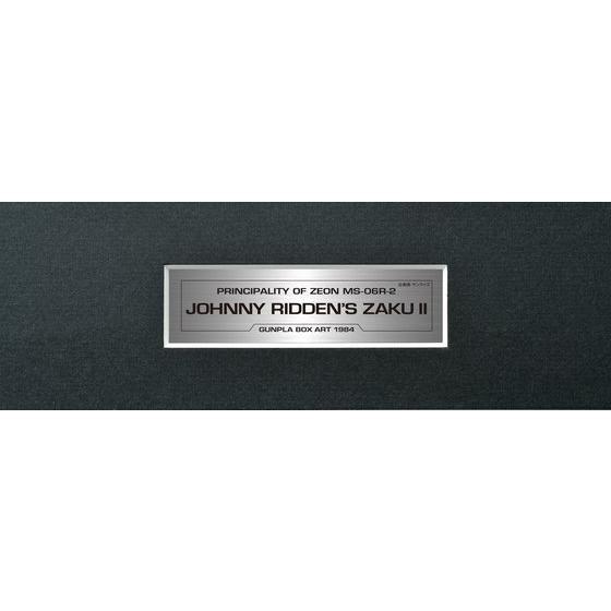 ガンプラボックスアートコレクション 1/144高機動型ザクII ジョニー・ライデン少佐機 【受注生産】