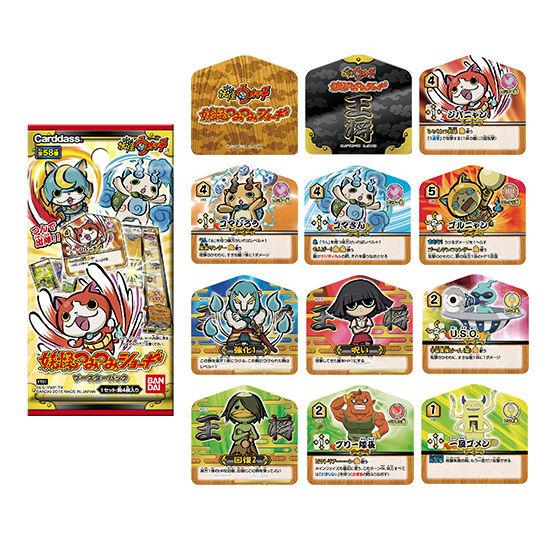 妖怪ウォッチ 妖怪つみつみショーギ 第1弾「初出陣!」 パック