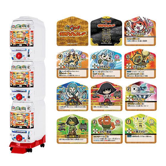 妖怪ウォッチ 妖怪つみつみショーギ 第1弾「初出陣!」 自販機