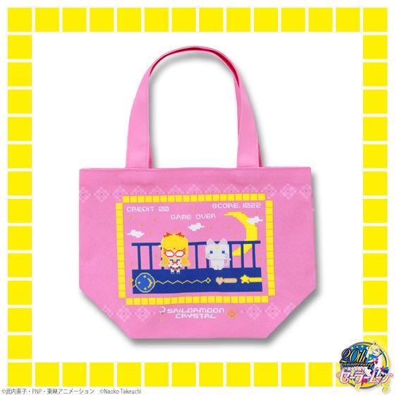 美少女戦士セーラームーンCrystal  ドットビットシリーズ ランチトートバッグ