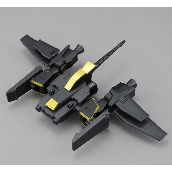 HGBF 1/144 ガンダムドライオンIII(ドライ)