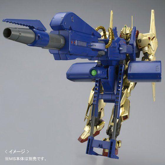 MG 1/100 メガ・バズーカ・ランチャー 【2次:2015年8月発送】