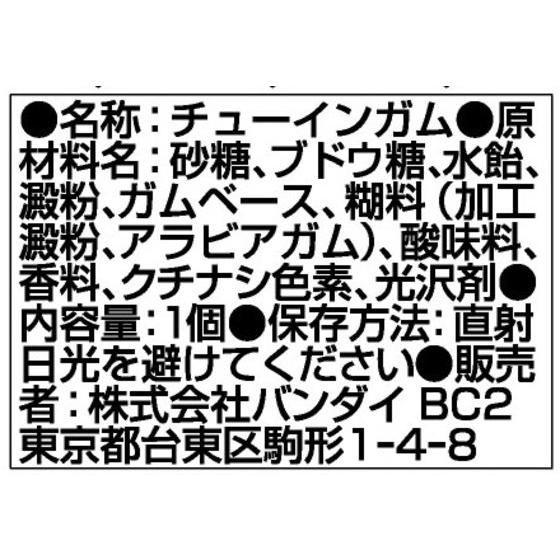 ドラゴンボール QDマスコット(10個入)