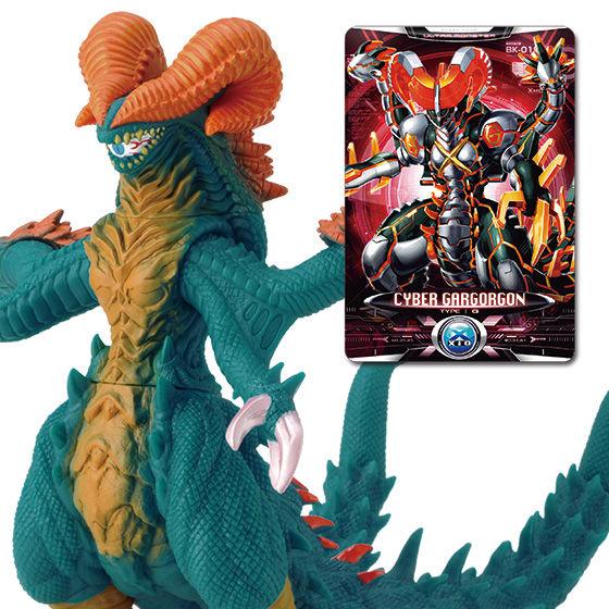 ウルトラ怪獣DX ガーゴルゴン