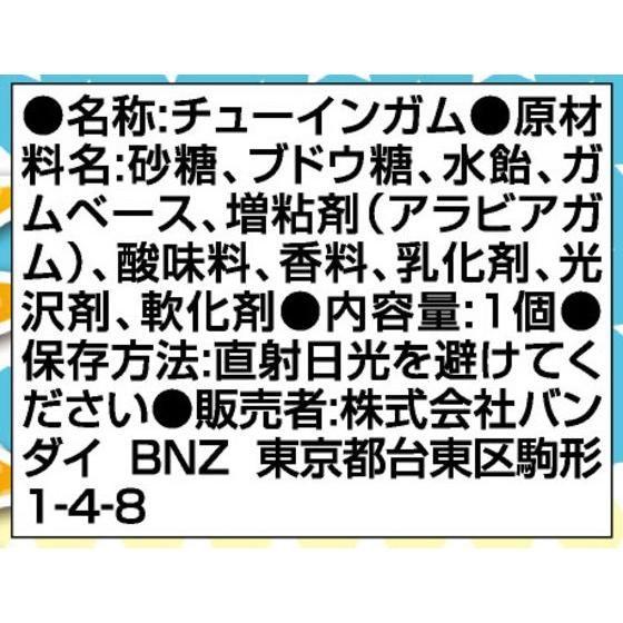妖怪ウォッチ ふしぎアイテムズU(10個入)