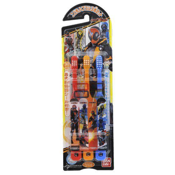 こどもハブラシ3本セット 仮面ライダーゴースト