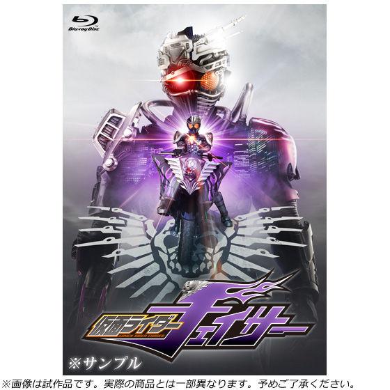 Blu-ray】ドライブサーガ 仮面ライダーチェイサー<初回生産限定 ...