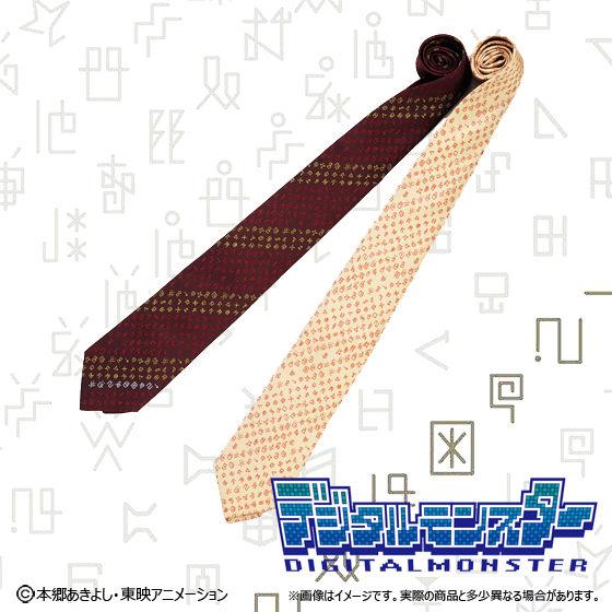 デジタルモンスター デジ文字ネクタイ(ワインレッド、ベージュ)