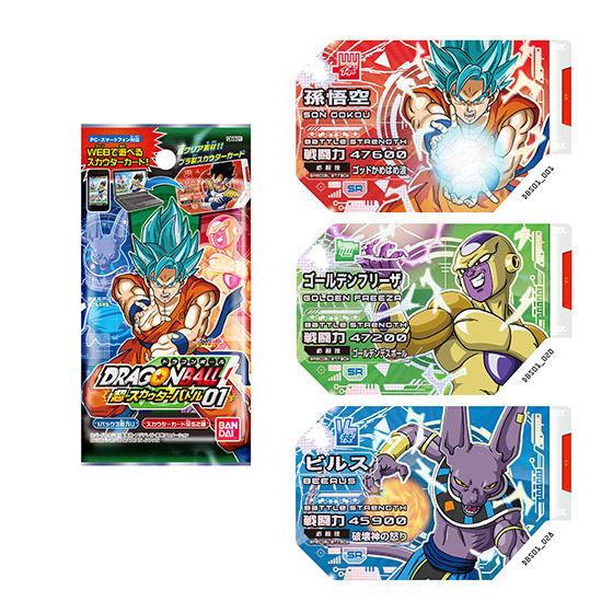 ドラゴンボール超スカウターバトル 第1弾 【DBS01】 パック