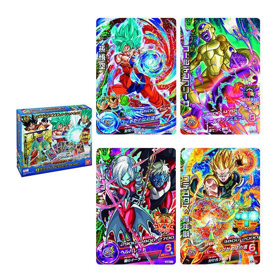 ドラゴンボールヒーローズ 9ポケットバインダーセット ~激闘の超神戦士~