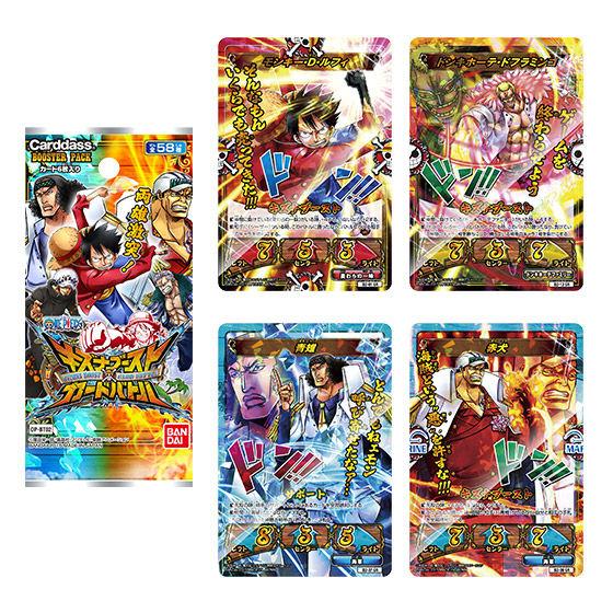 ONE PIECE キズナブースト カードバトル 第2弾 【OP-BT02】 パック
