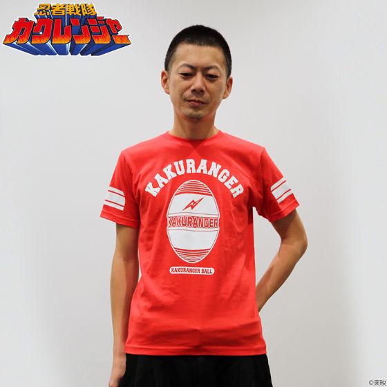 忍者戦隊カクレンジャーTシャツ カクレンジャーボール柄