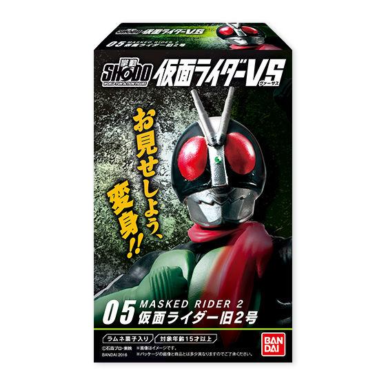 SHODO仮面ライダーVS 2(10個入)