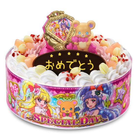 キャラデコ スペシャルデー 魔法つかいプリキュア!(5号サイズ)