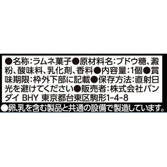 ソフビヒーロー仮面ライダー 翠眼のライダー登場!!編(10個入)