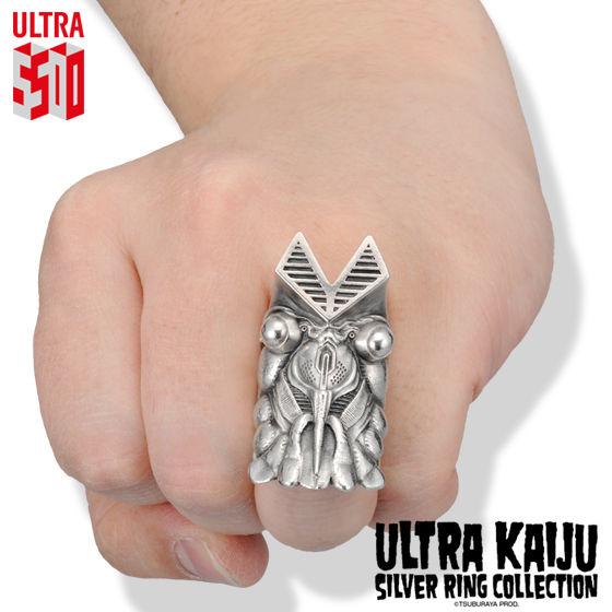 ULTRA KAIJU SILVER RING COLLECTION バルタン星人