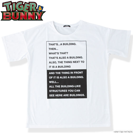 TIGER & BUNNY ロゴTシャツ 虎徹 THAT'S A BUILDING アニメ・キャラクターグッズ新作情報・予約開始速報
