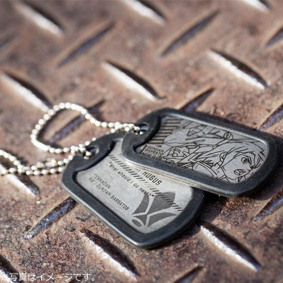 メタルドッグタグ 機動戦士ガンダム 鉄血のオルフェンズ BOXセット