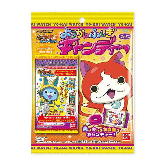 ようかいふしぎキャンディー 4弾(10個入)