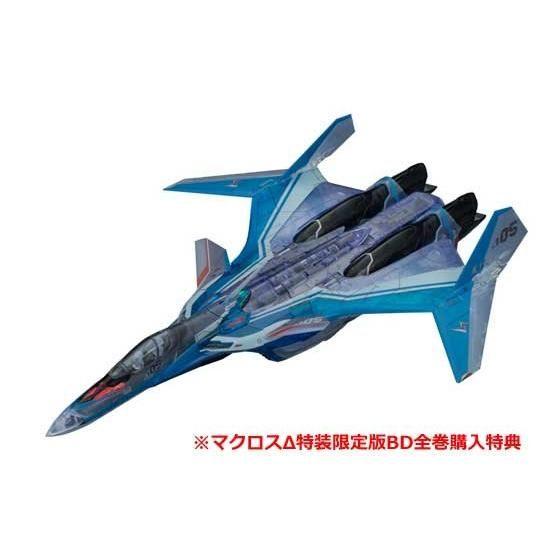 マクロスΔ 08 特装限定版<Blu-ray Disc>