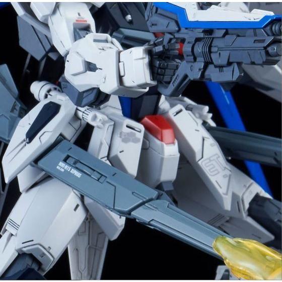 MG 1/100 フリーダムガンダム Ver.2.0用 拡張エフェクトセット【2次:2016年6月発送】
