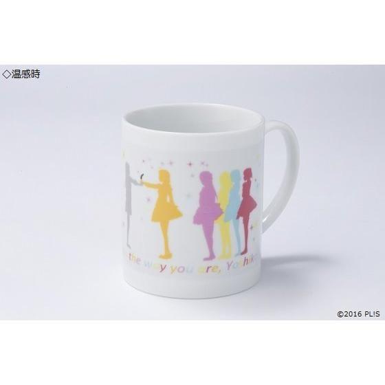 【浦の星女学院購買部】ラブライブ!サンシャイン!! #5 〜ほんとの自分見つけたよ!温感マグカップ〜