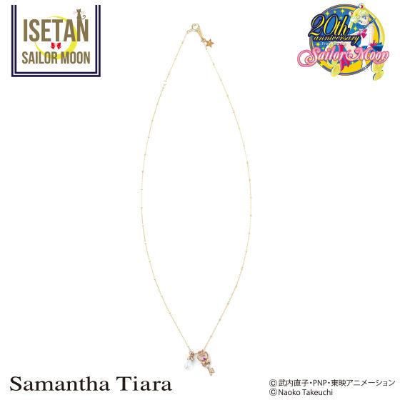 【Samantha Tiaraコラボ】美少女戦士セーラームーン 時空の鍵K10イエローゴールドネックレス