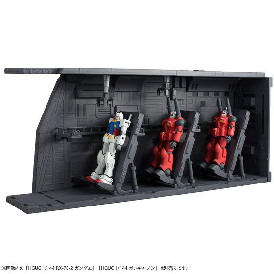 【抽選販売】Realistic Model Series 1/144スケール HGUCシリーズ用 ホワイトベースカタパルトデッキ