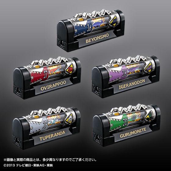 ダイキャスト獣電池セット
