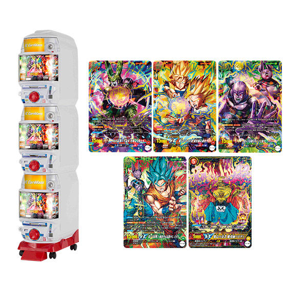 ICカードダス ドラゴンボール 第4弾 【BT04】 自販機