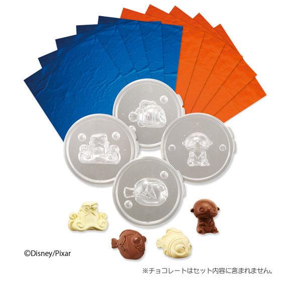 くるくるチョコレート工場 ファインディング・ドリー チョコレート型セット