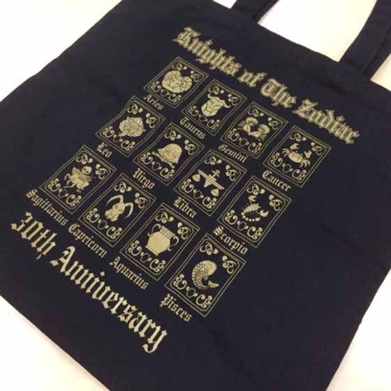 聖闘士星矢 30周年メモリアル 黄金聖衣箱(ゴールドクロスボックス)トートバッグ