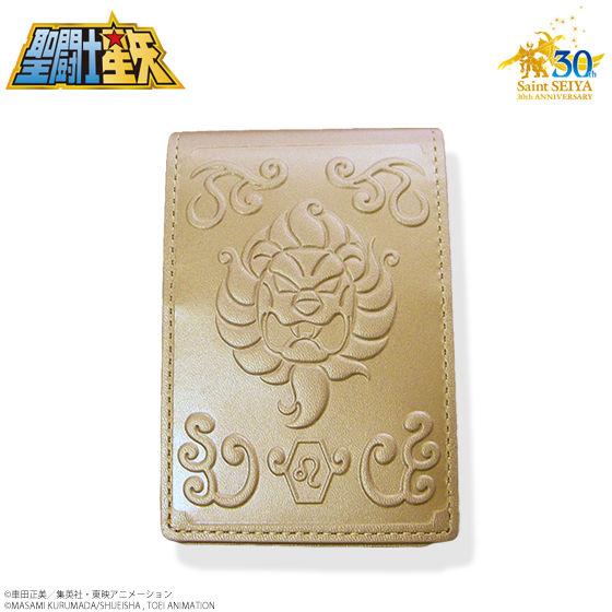 聖闘士星矢 30周年メモリアル 黄金聖衣箱(ゴールドクロスボックス)本革名刺ケース 獅子座