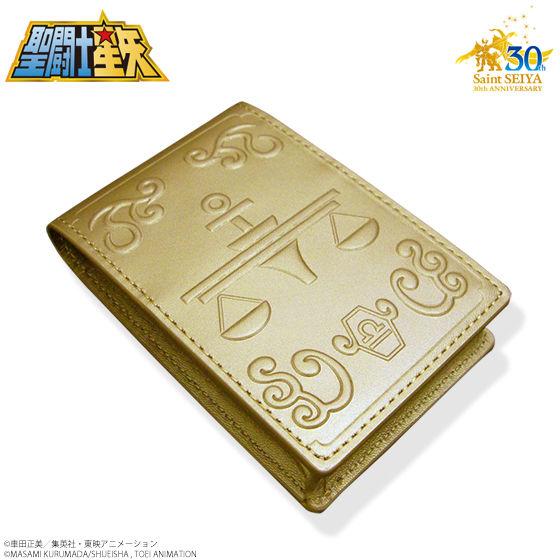 聖闘士星矢 30周年メモリアル 黄金聖衣箱(ゴールドクロスボックス)本革名刺ケース 天秤座
