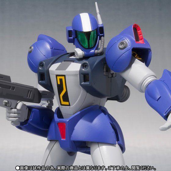 ROBOT魂 〈SIDE RV〉 トゥランファム