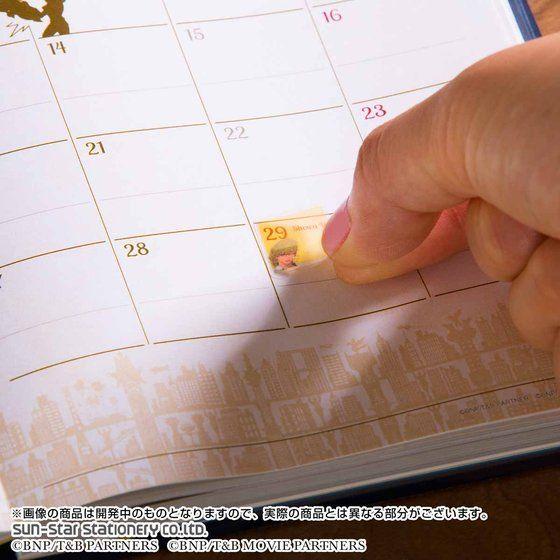 TIGER & BUNNY スケジュールシールセット【PB限定】