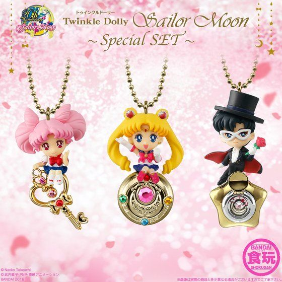 Twinkle Dolly セーラームーン Special SET