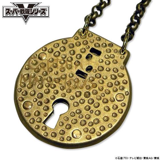 【放送2000回記念!再生産】海賊戦隊ゴーカイジャー キャプテン・マーベラス 鍵穴ペンダント