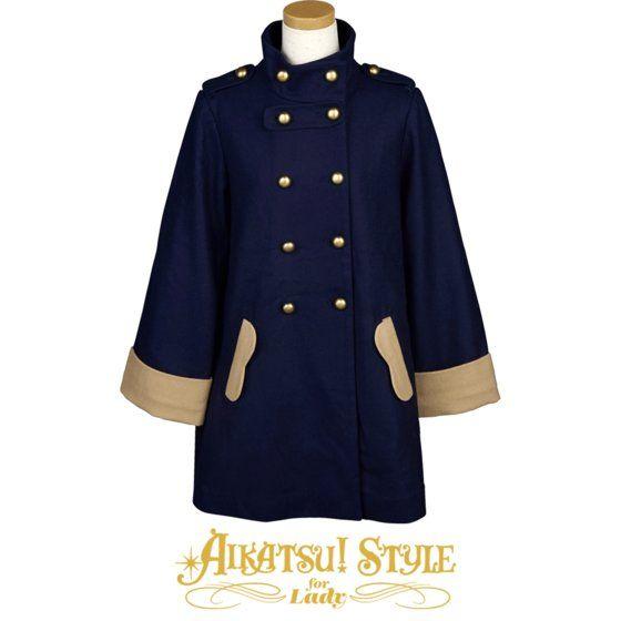 AIKATSU!STYLE for Lady スターライト学園コート
