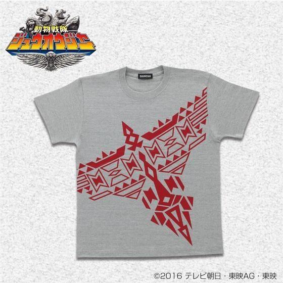 動物戦隊ジュウオウジャー ジュウオウイーグル/風切大和 半袖Tシャツ ノルディック風イーグル柄(ミックスグレー)