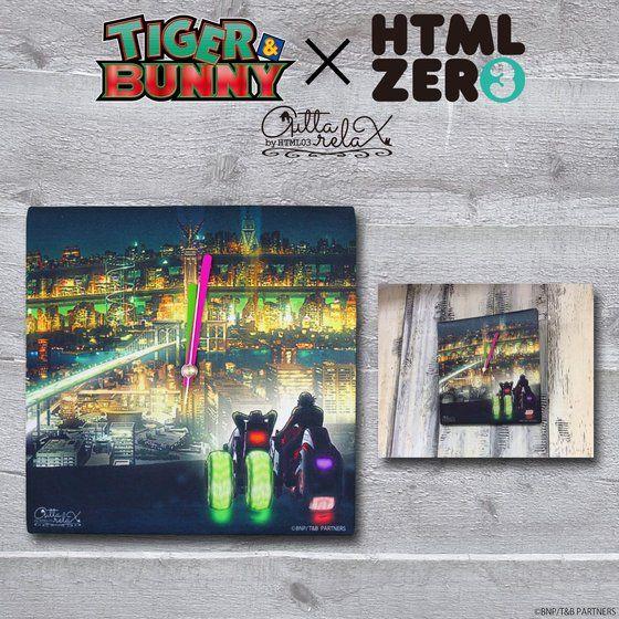 TIGER&BUNNY×HTML ZERO3 Guttarelax ウォールクロック
