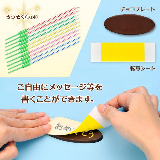 キャラデコお祝いケーキ 仮面ライダーエグゼイド(チョコクリーム)(5号サイズ)